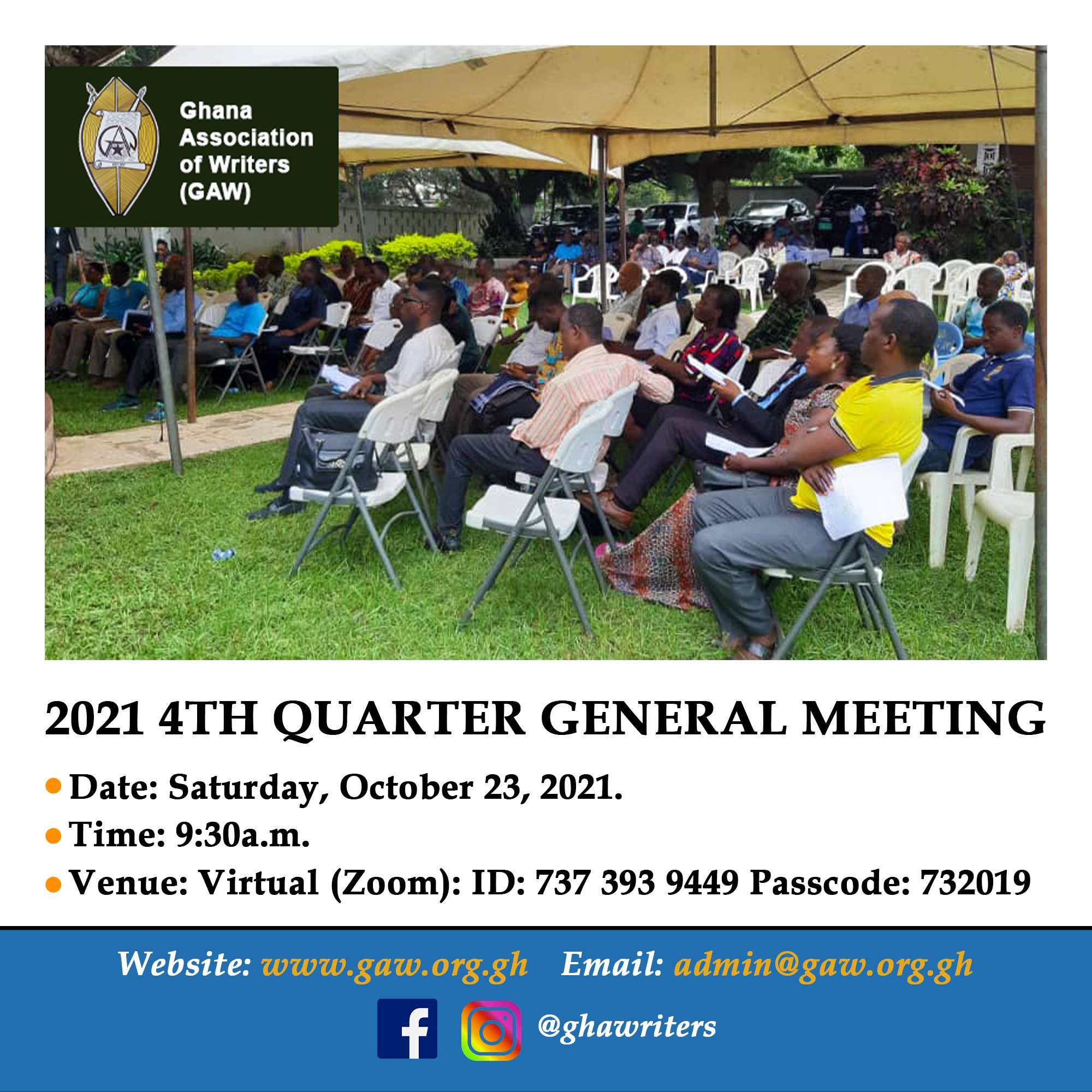 Read more about the article 2021 4TH QUARTER GENERAL MEETING